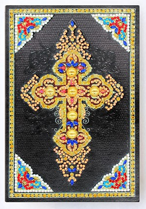 "5"" x 8"" CRYSTAL HOLY CROSS NOTEBOOK Diamond Painting Notebook Kit"